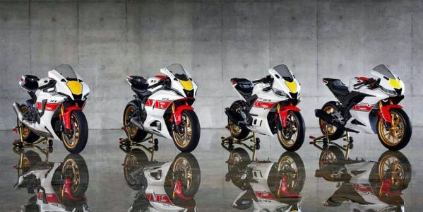 Especial 60 aniversario de Yamaha en Competición